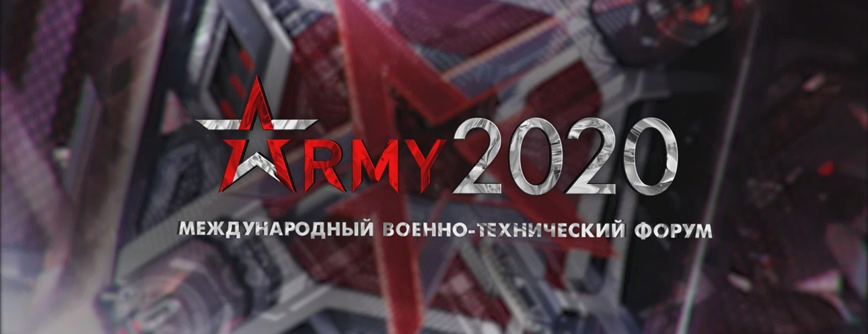 ARMY-PROMO-2020-RUS_v2