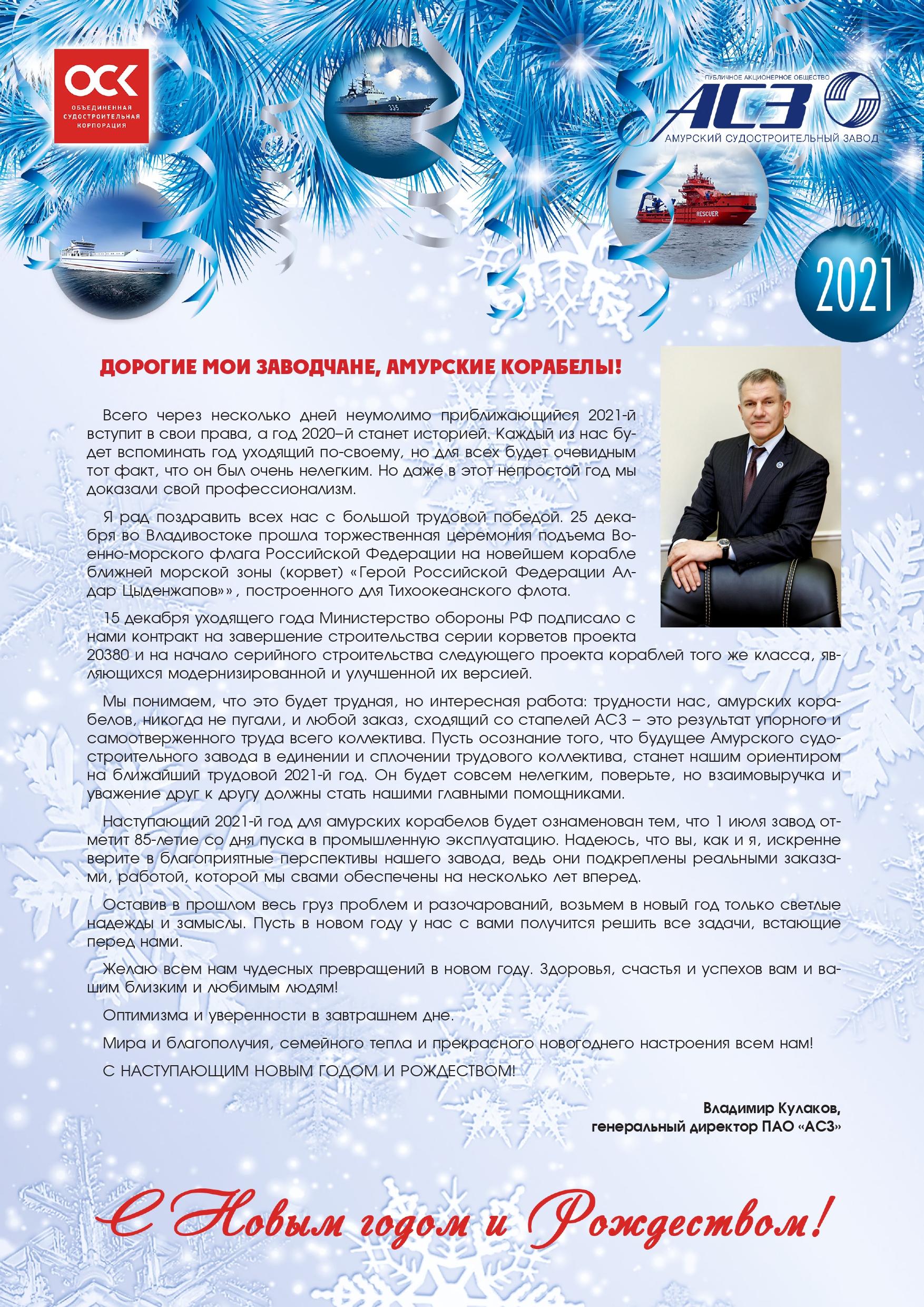 Плакат Кулаков (А3)_page-0001