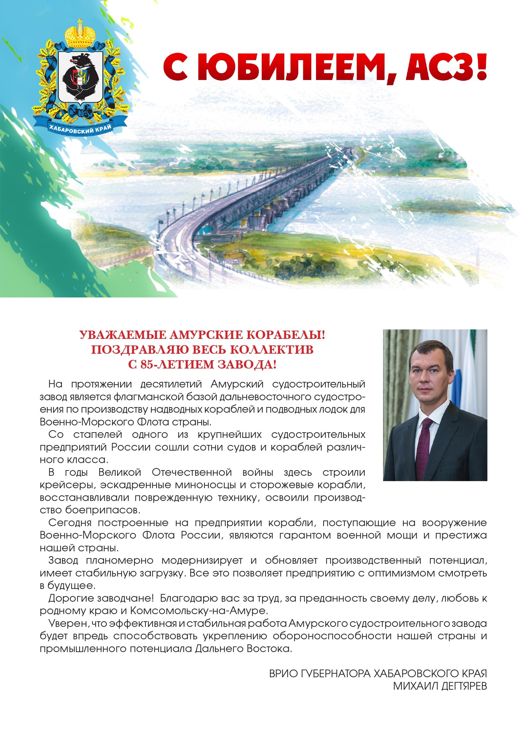 Дегтярев_page-0001