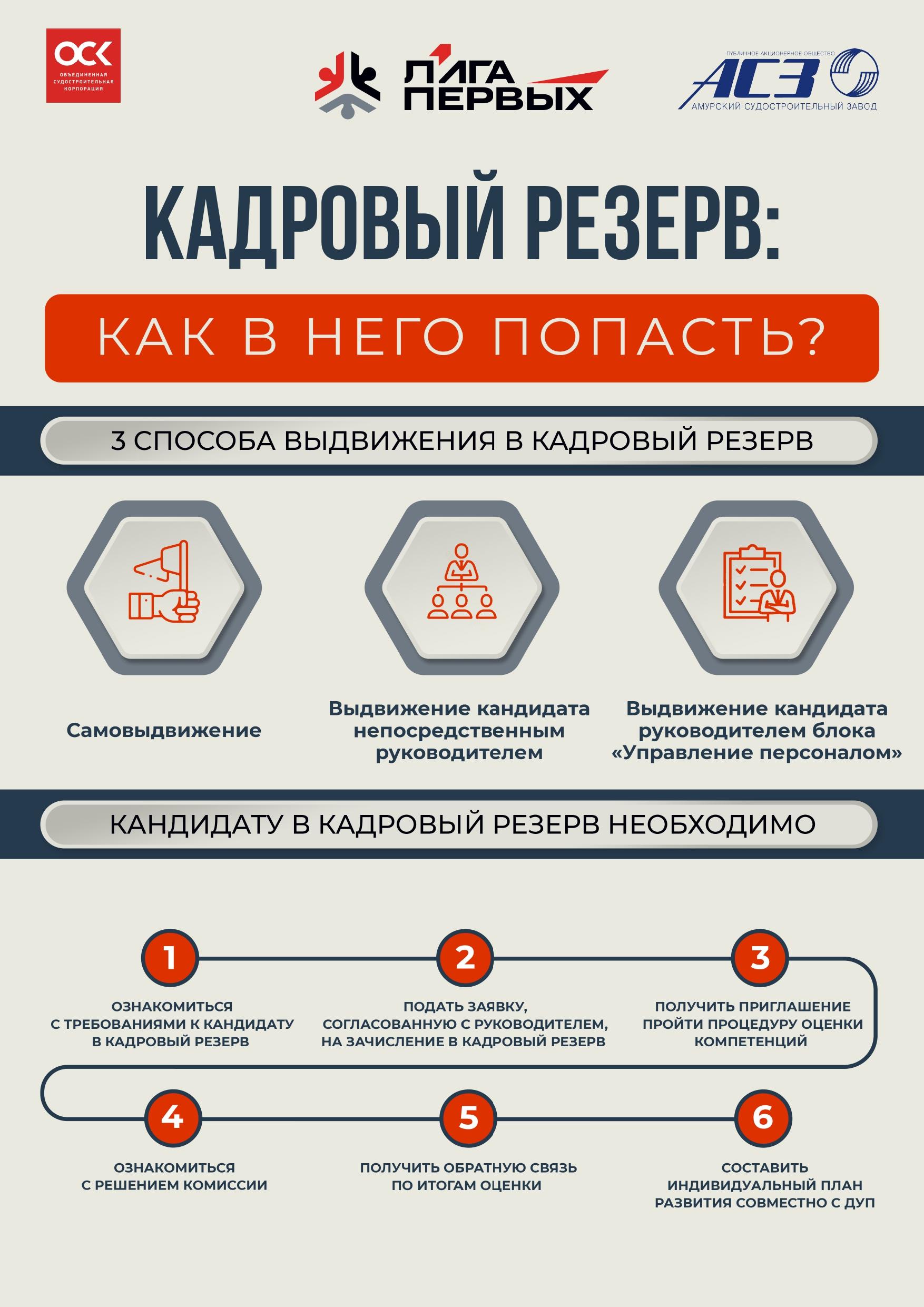 Постеры_page-0004
